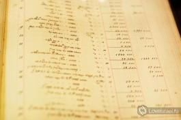 Одна из бухгалтерских книг на заводе Кармель, написана на французском. Там даже можно увидеть графу расхода: взятки турецким властям.