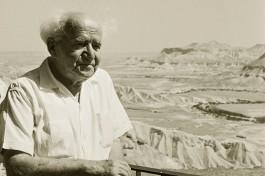 Давид Бен-Гурион, первый премьер-министр Израиля.