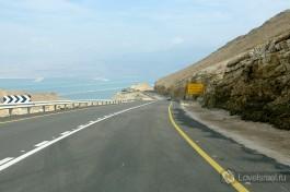 Дорога на Мертвое море. Из Тель Авив до Мертвого моря.