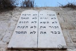 Изучение иврита самостоятельно