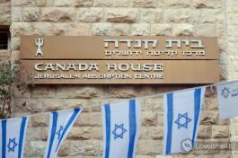 Репатриация в Израиль - если у вас есть право жить в Израиле, вы здесь будете.