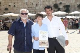 Наше празднование Бар-Мицвы около Стены Плача в Иерусалиме.