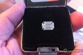 Израильский алмаз.