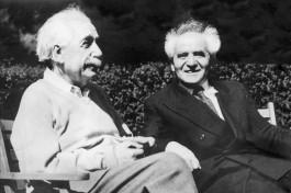 Давид Бен-Гурион с Альбертом Эйнштейном.