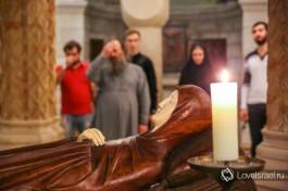 Православное песнопение в католической церкви.