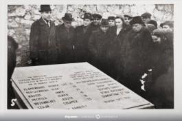 Могила 6 партизан, один из них - брат Ицхака.