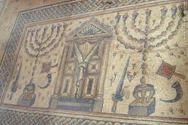 Менора. Мозаика  V века в синагоге. Израиль, Тверия