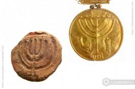 Штамп и большая золотая монета с  изображением меноры