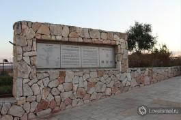 Вершина Мевассерета - памятник танкистам и бойцам бригады Харэль.
