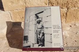 Там побывал даже первый премьер-министр Израиля - Давид Бен-Гурион!
