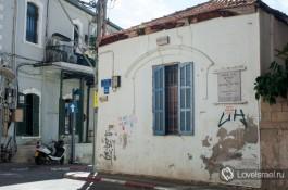 Синагога, которую построил Шлуш, напротив дома в котором жил Шай Агнон.