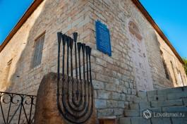 Синагога Рош-Пины еще хранит дух первых переселенцев.