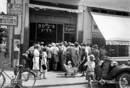 На улицах Тель-Авива. История Израиля.