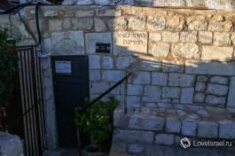 Историческая дверь