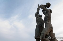 Академия спорта имени Вингейта, Нетания.