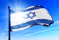 Гордо развивающийся флаг Израиля!