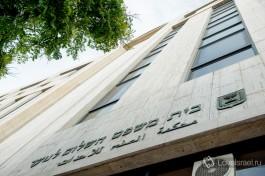 Мировой суд Тель-Авива по делам несовершеннолетних.