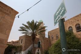 Наби Муса, Израиль. В прошлом это место служило постоялым двором.