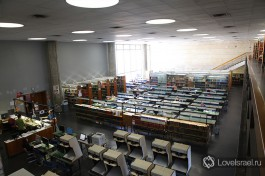 Израильская национальная библиотека в Иерусалиме - читальный зал.