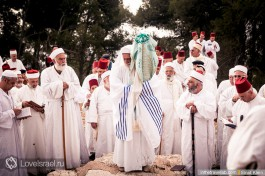 Праздничная церемония самаритян, гора Гризим, Израиль.