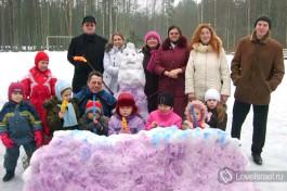 Семейные лагеря