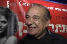 Израильский актер Зеев Ревах. израильские фильмы, израиль фильмы,
