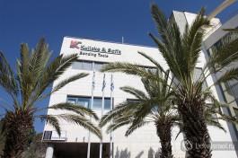 Большинство мировых IT компаний имеют филиалы и R&D центры в Израиле.