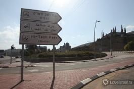 Хотите хорошо жить и много работать в Израиле? Вам туда )