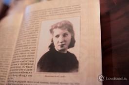 Матушка Георгия в юности.