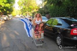 Раанана - город в котором я провела свой первый год в Израиле.