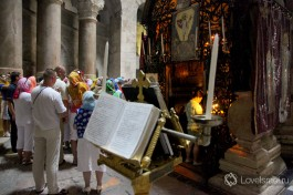 В ожидании входа в Кувуклию (гроб Господень)