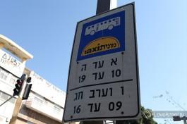 Дорожный знак полосы общественного транспорта с обозначением времени действия.