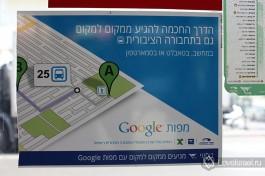 Сегодня на Google Maps можно посмотреть, как добраться на общественном транспорте из точки А в точку Б. Очень эффективно :)