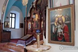 Храм святой мученицы царицы Александры в Русской Духовной Миссии.