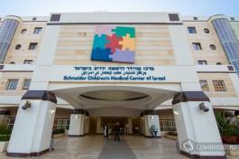 Больница Белинсон в Петах-Тикве. Больницы Израиля