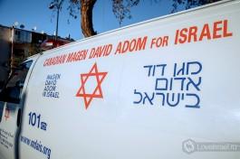 Амбуланс Маген Давид Адом (Красная Звезда Давида), израильская