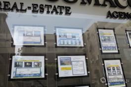 Агенства по недвижимости расположены обычно на прибрежных улицах в Тель-Авиве и других городах.