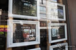 Цены на изриальскую недвижимость обязаны быть указаны в шекелях.