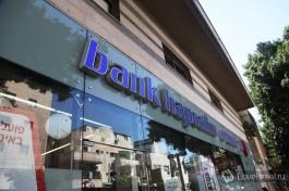 Израильский банк. Одна из самых высокооплачиваемых отраспей израильской экономики.