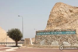 По дороге из Иерусалима на Мертвое море вы проедете указатель уровня мирового океана. Дальше - ниже )