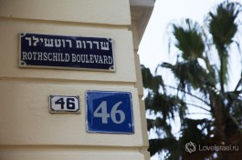 Обратите внимание, что раньше номер дома имел другой вид.