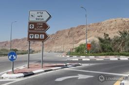 Съезд на Кумран. Напротив пляжа Калия, Мертвое море.