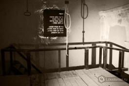 Камера исполнения смертного приговора.