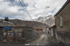 Горное село.