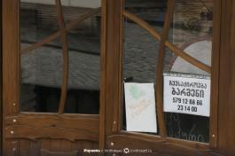 Двери Дворца Бракосочетания в Сигнахи.