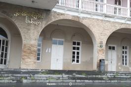 Дворец Бракосочетания в Сигнахи.