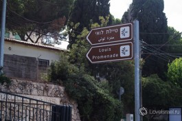 А вот и указатели, для пущей достоверности :) Достопримечательности Хайфы.