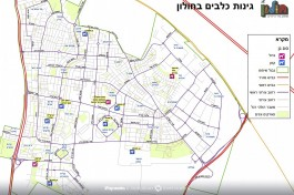 Карта площадок для выгуливания собак в городе Холон.