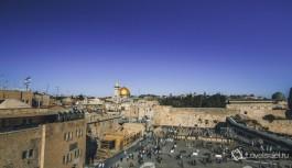 Иерусалим. Площадь перед Западной Стеной.