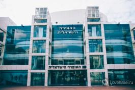 Израильская опера, на улице Шауль-а-Мелех.